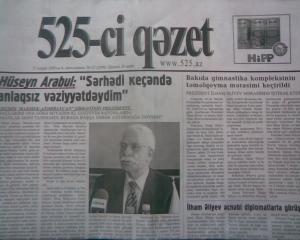 """525-ci qəzet"""